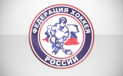 Hockey Federation of Russia